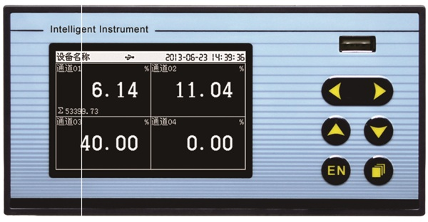 paperless recorders 4 channel